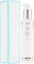 Düfte, Parfümerie und Kosmetik Reinigunsemulsion mit Baobab-Extrakt - Swiss Line Water Shock Comforting Emulsion Cleanser