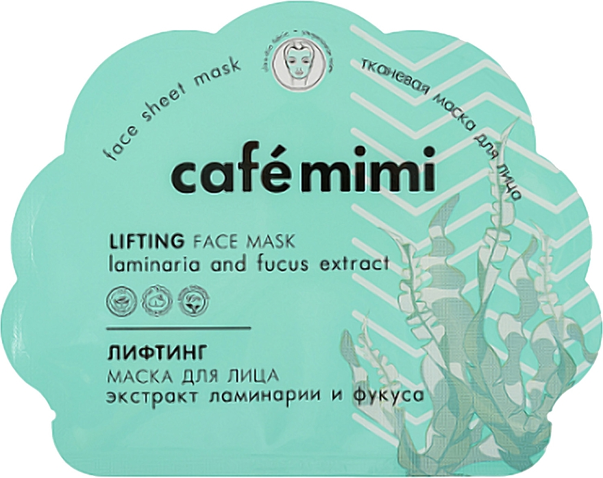 Lifting-Tuchmaske für das Gesicht mit Seetang und Fucusextrakt - Cafe Mimi Lifting Face Mask Laminaria and Fucus Extract