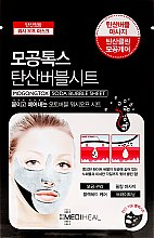 Düfte, Parfümerie und Kosmetik Straffende Tuchmaske - Mediheal Mogongtox Soda Bubble Sheet