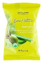 Düfte, Parfümerie und Kosmetik Seife mit Olivenöl und Aloe Vera - Oriflame Love Nature Olive Oil & Aloe Vera Soap Bar
