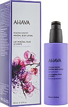 Düfte, Parfümerie und Kosmetik Pflegende Körperlotion mit Mineralien aus dem Toten Meer - Ahava Mineral Body Lotion Spring Blossom
