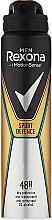 Düfte, Parfümerie und Kosmetik Deospray Antitranspirant - Rexona Deodorant Spray Sport Defence