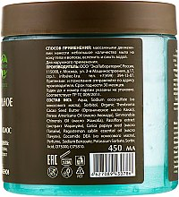 Haar- und Körperseife mit Avocadoöl, Papaya, Kakaobutter und Maracuja Extrakt - ECO Laboratorie Natural & Organic Body & Hair Emerald Soap — Bild N2
