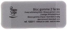Düfte, Parfümerie und Kosmetik 2-seitiger Nagel-Bimssteinblock für schonenden Abrieb - Peggy Sage 2-Way Nail Block