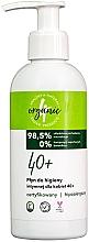Düfte, Parfümerie und Kosmetik Hypoallergenes Bio Gel für die Intimhygiene für Frauen 40+ - 4Organic Intimate Gel For Woman 40+