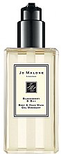Düfte, Parfümerie und Kosmetik Jo Malone Blackberry & Bay - Duschgel mit Brombeeren