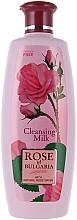 Düfte, Parfümerie und Kosmetik Gesichtsreinigungsmilch - BioFresh Rose of Bulgaria Cleansing Milk