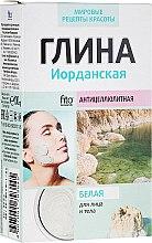 Düfte, Parfümerie und Kosmetik Weißer Jordanischer Ton für Gesicht und Körper mit Anti-Cellulite-Wirkung - Fito Kosmetik