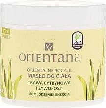 Düfte, Parfümerie und Kosmetik Körperpflegeset - Orientana Lemon Grass (Körperöl 100ml+Körperbalsam 60g+Augenmaske 2 St.)