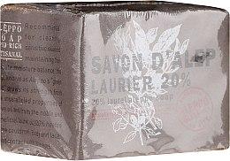 Düfte, Parfümerie und Kosmetik Aleppo-Seife mit Lorbeeröl 20% - Tade Aleppo Laurel Soap 20%