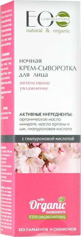 Feuchtigkeitsspendendes Creme-Serum mit Mandelöl und Hyaluronsäure - ECO Laboratorie Natural & Organic