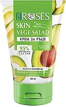 Düfte, Parfümerie und Kosmetik Regenerierende Handcreme mit Avocadoöl - Nature of Agiva Roses Vege Salad Regeneration Hand Cream