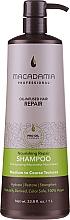 Düfte, Parfümerie und Kosmetik Nährendes und regenerierendes Shampoo - Macadamia Professional Nourishing Repair Shampoo