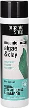 Düfte, Parfümerie und Kosmetik Kräftigendes Shampoo mit Bio Algenextrakt und Tonerde - Organic Shop Organic Algae and Clay Mineral Shampoo