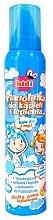 Düfte, Parfümerie und Kosmetik Badeschaum für KInder mit Kaugummiduft - Kidi Bath Foam Bubble Gum