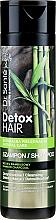 Düfte, Parfümerie und Kosmetik Intensiv reparierendes Shampoo mit Bambuskohle - Dr. Sante Detox Hair