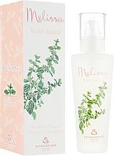 Düfte, Parfümerie und Kosmetik Melissenhydrolat-Spray für Haut und Haar - Bulgarian Rose Aromatherapy Hydrolate Melissa Spray
