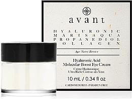 Düfte, Parfümerie und Kosmetik Reichhaltige Anti-Aging Augenkonturcreme mit Hyaluronsäure für alle Hauttypen - Avant Skincare Hyaluronic Acid Molecular Boost Eye Cream