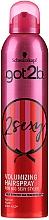 Düfte, Parfümerie und Kosmetik Haarspray für mehr Volumen Ultra starker Halt - Got2b Glued 2sexy Push Up Hairspray