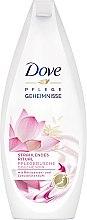 Düfte, Parfümerie und Kosmetik Pflegedusche mit Reiswasser und Lotusblüten Duft - Dove Nourishing Secrets Brightening Shower Gel