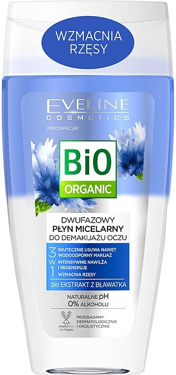 3in1 Zweiphasen-Lippen-Make-up-Entferner mit Kornblumenextrakt - Eveline Bio Organic Make Up Remover