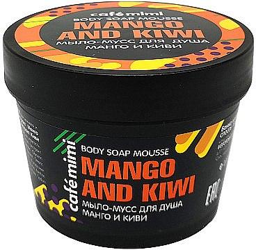 Badeseife mit Mango und Kiwi - Cafe Mimi Body Soap Mousse Mango And Kiwi