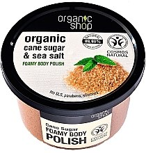 "Düfte, Parfümerie und Kosmetik Körper Scrub ""Zuckerrohr"" - Organic Shop Foamy Body Scrub Organic Cane Sugar & Sea Salt"