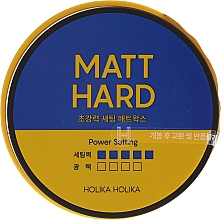 Düfte, Parfümerie und Kosmetik Mattierendes Haarwachs - Holika Holika Biotin Style Care Ultra Holding Matt Wax