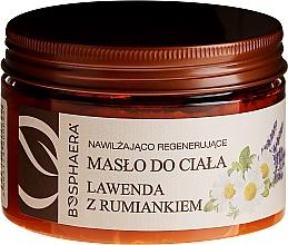 """Düfte, Parfümerie und Kosmetik Feuchtigkeitsspendende und regenerierende Körperbutter """"Lavendel mit Kamille"""" - Bosphaera"""