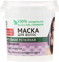Düfte, Parfümerie und Kosmetik Haarmaske gegen Haarausfall mit Klettenextrakt für alle Haartypen - Fito Kosmetik