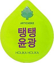 Düfte, Parfümerie und Kosmetik Anti-Falten Nachtmaske in Kapsel mit Artischockenextrakt - Holika Holika Superfood Capsule Pack Artichoke
