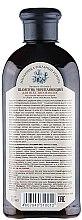 Stärkendes Shampoo mit 7 Kräutern aus der russischen Taiga - Rezepte der Oma Agafja — Bild N2