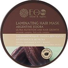 Düfte, Parfümerie und Kosmetik Glättende und pflegende Maske zum Haarwachstum - ECO Laboratorie Laminating Hair Mask