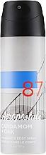 Düfte, Parfümerie und Kosmetik Parfümiertes Deospray - Aeropostale Cardamom + Oak Fragrance Body Spray