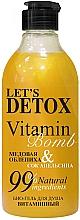"""Düfte, Parfümerie und Kosmetik Duschgel mit Sanddorn und Orangensaft - Body Boom """"Vitamin Bomb"""""""