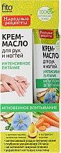Düfte, Parfümerie und Kosmetik Intensiv nährendes Cremeöl für Hände und Nägel - Fito Kosmetik