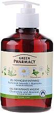 Düfte, Parfümerie und Kosmetik Gel für die Intimhygiene für empfindliche Haut mit Extrakt aus Kamille und Allantoin - Green Pharmacy
