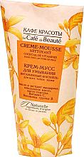"""Düfte, Parfümerie und Kosmetik Gesichtsreinigungscreme-Mousse """"Vitamin-Cocktail"""" für alle Hauttypen - Le Cafe de Beaute Vitamin Cream-Mousse"""
