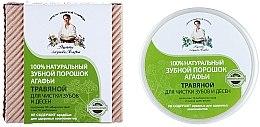 100% Natürliches Kräuterzahnpulver - Rezepte der Oma Agafja — Bild N1