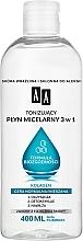 Düfte, Parfümerie und Kosmetik 3in1 Tonisierendes Mizellen-Reinigungswasser mit Kollagen für normale und Mischhaut - AA Biocompatibility Formula