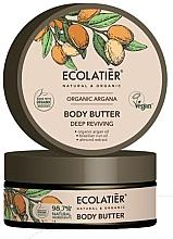 Düfte, Parfümerie und Kosmetik Tief regenerierende Körperbutter - Ecolatier Organic Argana Body Butter