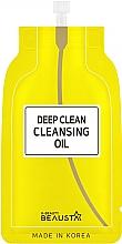Düfte, Parfümerie und Kosmetik Tiefenreinigendes Gesichtsöl - Beausta Deep Clean Cleansing Oil