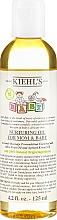 Düfte, Parfümerie und Kosmetik Pflegendes Körperöl für Babys und Mütter mit Aprikosenkern- und Olivenöl - Kiehl`s Mom & Baby Body Oil