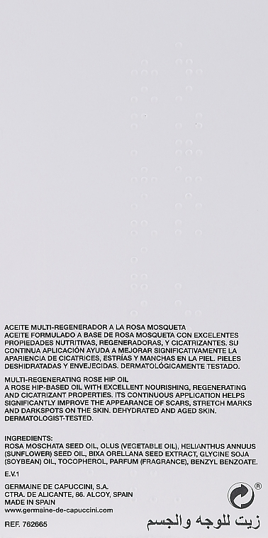 Multi regenerierendes Hagebuttenöl - Germaine de Capuccini Options Universe Multi Regenerating Rose Hip Oil — Bild N3