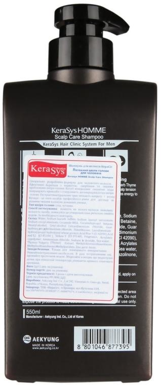 Anti-Schuppen Shampoo für sensible Kopfhaut - KeraSys Hair Balancing Shampoo — Bild N2