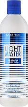 Düfte, Parfümerie und Kosmetik Öl-Additiv zum Aufhellungpulver - Matrix Light Master Oil Additive