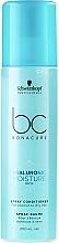 Düfte, Parfümerie und Kosmetik Feuchtigkeitsspendendes Haarspray Conditioner für normales bis trockenes Haar - Schwarzkopf Professional Bonacure Hyaluronic Moisture Kick Spray Conditioner