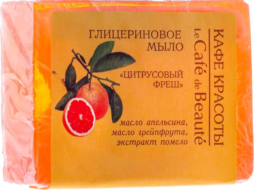 Glycerinseife mit Zitrusaroma - Le Cafe de Beaute Glycerin Soap