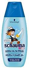 Düfte, Parfümerie und Kosmetik Kinder Shampoo und Duschgel 2in1 - Schwarzkopf Schauma Kids Shampoo