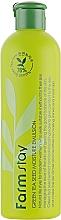 Düfte, Parfümerie und Kosmetik Feuchtigkeitsspendende Emulsion für das Gesicht mit grünem Teesamen - FarmStay Green Tea Seed Moisture Emulsion